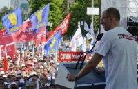 Яценюк объяснил, почему в шествии не участвовали Кличко и Тягнибок