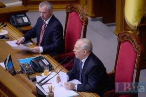 Жодного законопроекту щодо конституційної реформи у ВР не зареєстровано, - Рибак