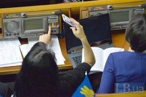 Рада ухвалила в першому читанні законопроект про покарання кнопкодавів