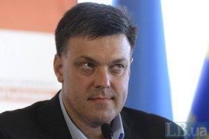 Тягнибок будет претендовать на должность председателя Рады