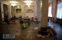 """Кличко попросил """"евромайдановцев"""" покинуть здание КГГА"""