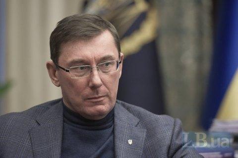 Ексгенпрокурора Луценка прооперували в Німеччині