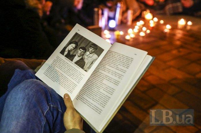 Публічні читання книги 'Справа Василя Стуса' під Печерським судом Києва