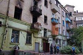 Взрыв в Днепродзержинске