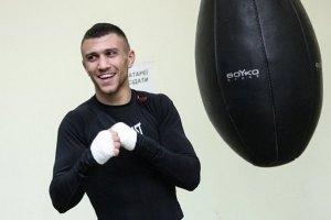 Ломаченко провел открытую тренировку перед боем с Рамиресом