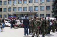 В Краматорске подорвалась на мине машина с сепаратистами