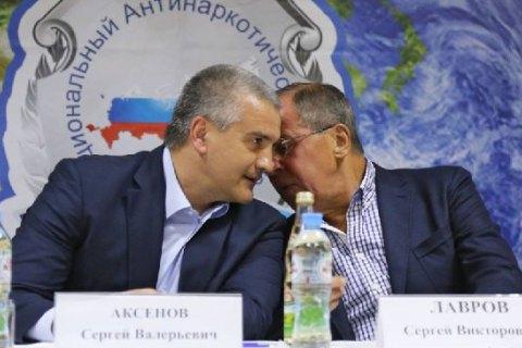 Лавров відвідав антинаркотичний табір у Криму