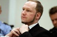 """ЄСПЛ відхилив скаргу терориста Брейвіка на """"нелюдські"""" умови в тюрмі"""