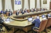 Кабмін підготував оновлені поправки до держбюджету з ростом дефіциту в три рази