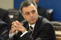 14-й президент відмовився від участі в ялтинському саміті