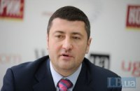 ФГИ продает Бахматюку калийный завод за 56 млн грн