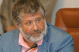 Коломойский открыл офис в Европарламенте