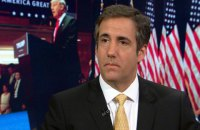 Прокуратура США оприлюднила частину документів з розслідування у справі Коена