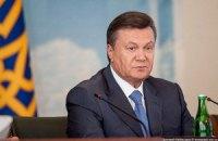 Янукович велел внести законопроект о гарантиях безопасности судей