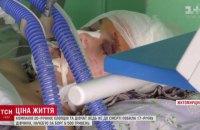 В Малине умерла 17-летняя девушка после избиения за долг 500 грн