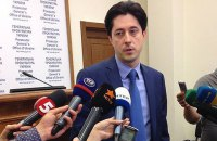 Виталий Касько назначен первым заместителем генпрокурора