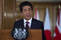 В Японии запретят въезд гражданам Украины и еще 13 стран