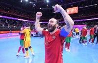 Збірна Португалії вперше виграла Чемпіонат світу з футзалу