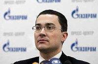 """""""Газпром"""" устраивает действующий газовый контракт с Украиной"""