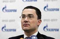 Газпром: Киев не просил снизить контрактный объем поставок на 2012 год