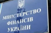 Порошенко получил гарантии о предоставлении макрофинансовой помощи