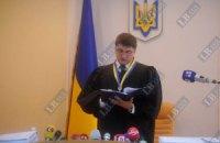 Депутати ініціюють арешт судді Кірєєва