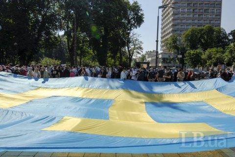 Количество участников саммита Крымской платформы возросло до 42 (обновлено)