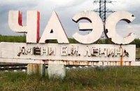 Украинцы боятся повторения Чернобыля, - опрос