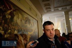 Тягнибок хоче дозволити українцям вільно купувати зброю