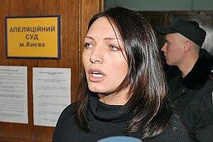 Вдова Гонгадзе отозвала апелляцию на приговор Пукачу