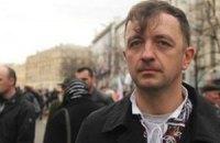 """Суд перенес рассмотрение апелляции """"свободовца"""" Леонова"""