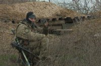 Под Новотроицким ранены шестеро бойцов АТО