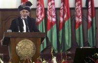 Президент Афганистана призвал талибов сложить оружие