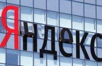 """""""Яндекс"""" отверг обвинения в передаче спецслужбам РФ персональных данных украинцев"""