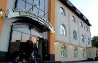 В Ісламському культурному центрі в Києві вилучили заборонені книги