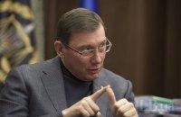 По уголовным делам о взрывах на складах нет ни одного обвиняемого, - Луценко