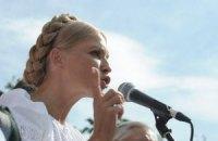 Тимошенко призывает остановить пенсионную реформу