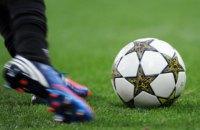 Украинский футбол:первая столица