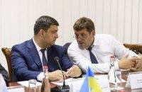Віце-прем'єр Кістіон пішов у депутати по мажоритарці