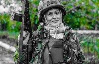 Волонтерка Марина Шеремет трагічно загинула в ДТП