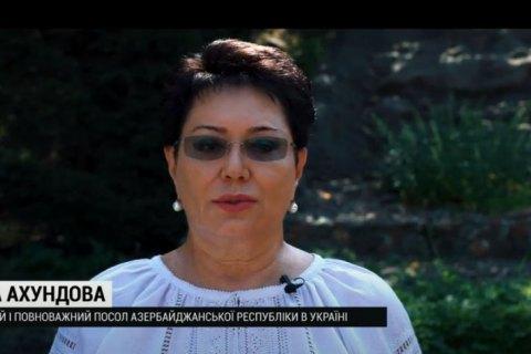 Азербайджанці привітали Україну з 29-ю річницею Незалежності віршем Сосюри