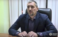 Чоловік Венедіктової звільнився з МВС, отримав 770 тисяч грн виплат і за 10 днів поновився на посаді, - Bihus.info