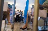 В более чем половине округов на Донбассе выборы не состоятся