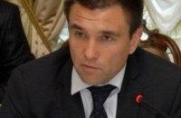 """Климкин назвал """"план Артеменко"""" сознательной сдачей Крыма"""