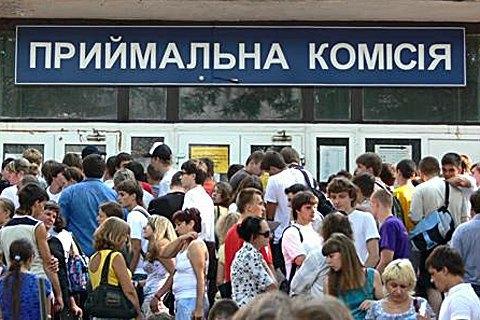 Міносвіти опублікувало список прохідних балів на спеціальності 2018 року