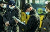 У Києві поліція склала протоколи на три нічні клуби, які працювали під час карантину