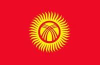 Киргизия прекратила трансляцию CNN, ВВС и Euronews