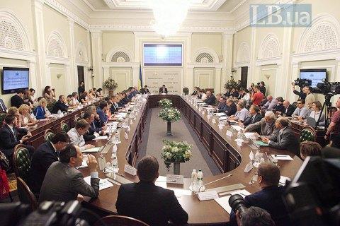 Депутатская группа по вычитке Избирательного кодекса завершила работу