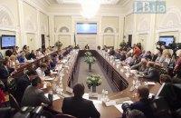 Депутатська група з вичитування Виборчого кодексу завершила роботу