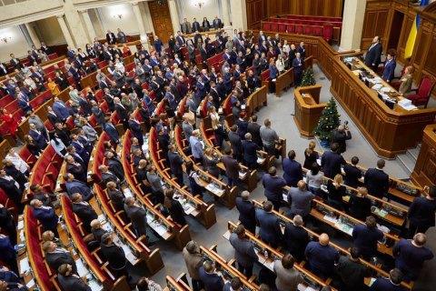 307 депутатів у Раді створили об'єднання за сімейні цінності